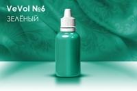 Акриловая краска VeVol №6 (зелёный)