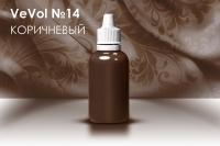 Акриловая краска VeVol №14 (коричневый)