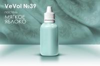 Акриловая краска VeVol №39 (пастель - мягкое яблоко)