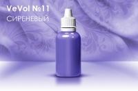 Акриловая краска VeVol №11 (сиреневый)