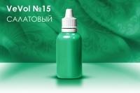 Акриловая краска VeVol №15 (салатовый)