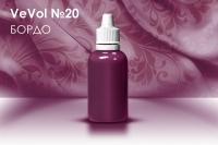 Акриловая краска VeVol №20 (бордо)