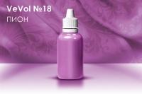 Акриловая краска VeVol №18 (пион)