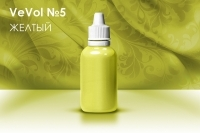 Акриловая краска VeVol №5 (жёлтый)