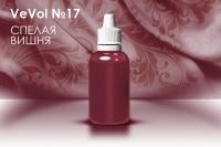 Акриловая краска VeVol №17 (спелая вишня)