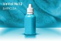 Акриловая краска VeVol №12 (бирюза)