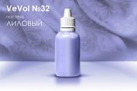 Акриловая краска VeVol №32 (пастель - лиловый)