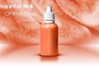 Акриловая краска VeVol №4 (оранжевый)