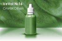 Акриловая краска VeVol №16 (оливковый)