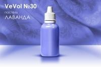 Акриловая краска VeVol №30 (пастель - лаванда)
